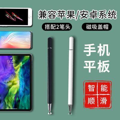 通用触屏笔平板电脑手机iPad手写笔安卓触控笔Apple硅胶头电容笔