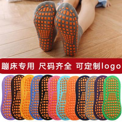 防滑地板袜成人运动薄款瑜伽袜套儿童亲子早教男女蹦蹦床专用袜子