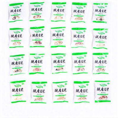 【特价】现磨豆浆包原料包35gx50包16种口味混合装低温烘焙熟五谷