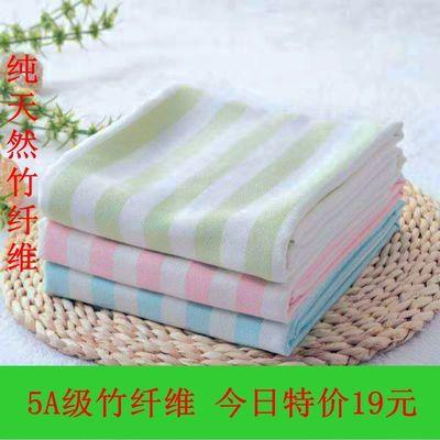 竹纤维盖毯夏季成人冰丝毯子双人夏凉毯婴儿毛巾被薄款单人空调毯