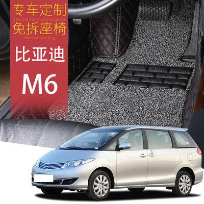 比亚迪M6专用BYD商务车7七座15款全包围丝圈汽车脚垫