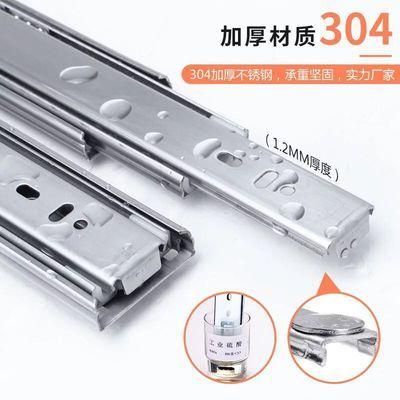 304不锈钢橱柜衣柜抽屉轨道滑轨家用静音3三节轨阻尼缓冲滑道导轨