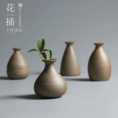 陶瓷小花瓶居家客厅桌面办公小摆件装饰创意花器插花干花水培植物