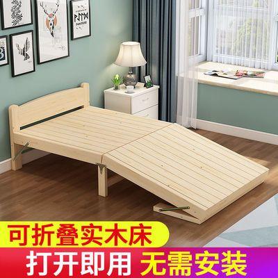 实木可折叠床单人床家用成人简易儿童小床双人出租房办公室午休床
