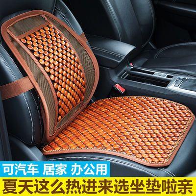 木珠夏季坐垫办公室坐垫通用汽车坐垫电脑椅垫坐垫腰靠凉垫屁股垫