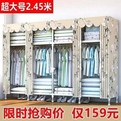 简易布衣柜加粗加固钢管组装大号简约双人经济型衣橱收纳架子