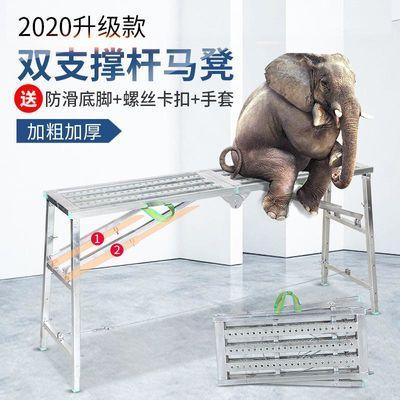 曾高折叠多功能加厚装修便携马凳刮腻子升降脚手架工程梯子平台凳