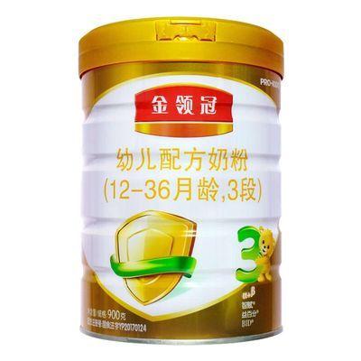 伊利金领冠1段2段3段4段900g罐装婴幼儿配方奶粉一段二段三段四段