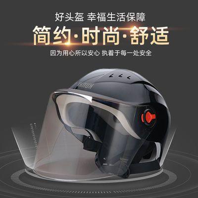 电动车头盔夏季男女士防晒四季防紫外线非摩托车轻便式安全帽透气