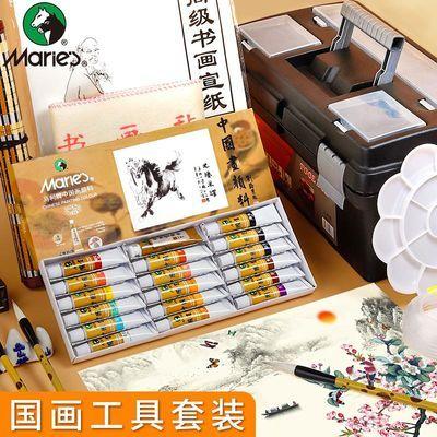 马利牌中国画颜料12色水墨画24色初学者毛笔画画工具用品套装成人