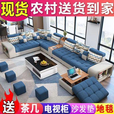 布艺沙发简约现代大小户型转角客厅组合可拆洗整装家具充电功能