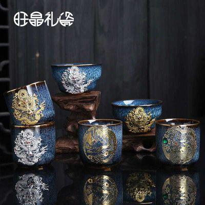 镶银茶杯陶瓷建盏品茗杯琉璃银饰主人杯功夫玻璃单杯套装家用防烫