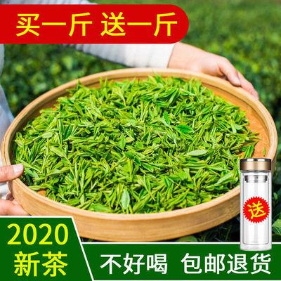 信阳毛尖绿茶2020新茶毛尖茶叶浓香型散装多规格