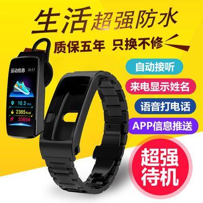 彩屏智能手环蓝牙耳机二合一分离式接听打电话多功能测血压心率男