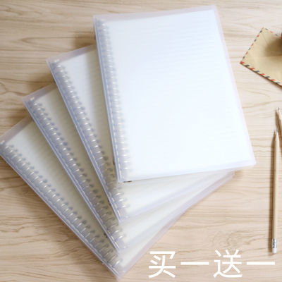 活页本笔记本B5活页纸26孔替芯可拆卸A5活页夹横线英语网格线圈本