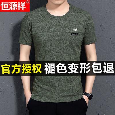 恒源祥夏季短袖t恤男中青年圆领百搭T体恤男士宽松半袖打底衫上衣