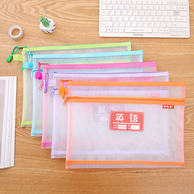 A4 双层尼龙拉链文件袋档案袋中小学生科目试卷收纳袋帆布资料袋