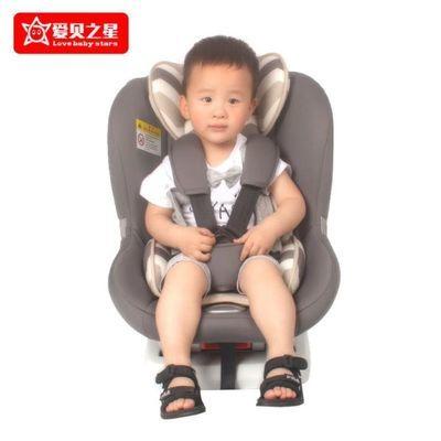 热卖儿童安全座椅汽车用0-4-12岁通用简易便携车载座椅新生宝宝可