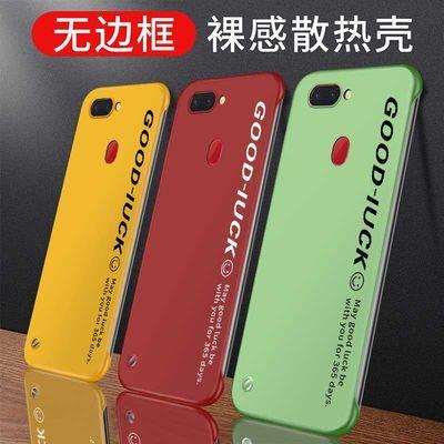OPPOreno/r15/a11x手机壳Reno3Pro/2z/k5/R17Pro防摔个性无边框壳