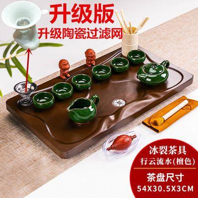 紫砂功夫茶具套装家用整套实木茶盘陶瓷茶具泡茶壶茶碗茶杯茶道