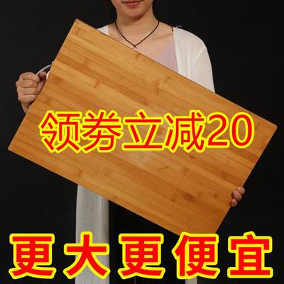 厨房防霉长方形小砧板切菜板案板加厚菜板抗菌竹实木砧板水果菜板