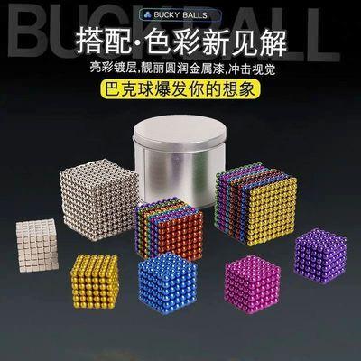 巴克球1000颗魔力珠磁力星巴球磁铁八克球马克吸铁石成人减压玩具