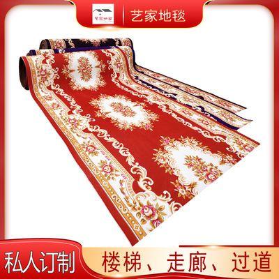 欧式裁剪进门地毯门厅地垫过道走廊楼梯防滑地毯客厅茶几地毯防滑