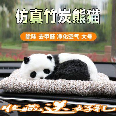 热卖竹炭仿真狗会叫竹炭猫汽车用品摆件车载装饰品除甲醛异味活性
