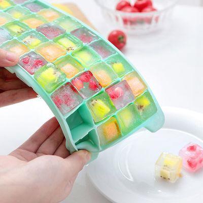 硅胶冰格带盖冰格模具自制冰块冰盒制冰格辅食盒冷冻盒