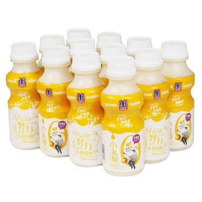 原味益生元乳酸菌340ml*6瓶/12瓶胃动力酸奶批发整箱含乳饮料包邮
