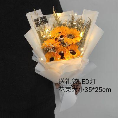 情人节向日葵香皂花干花生日礼物满天星玫瑰花束送女友朋友礼物