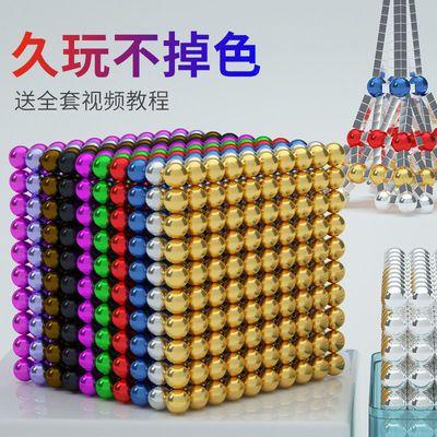 巴克球1000颗磁力球棒吸铁石玩具魔力珠星巴球八克马克豆吸铁球