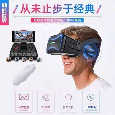 【官方正品】vr眼镜VRPARK虚拟现实头盔3D眼镜看电影玩游戏带耳机