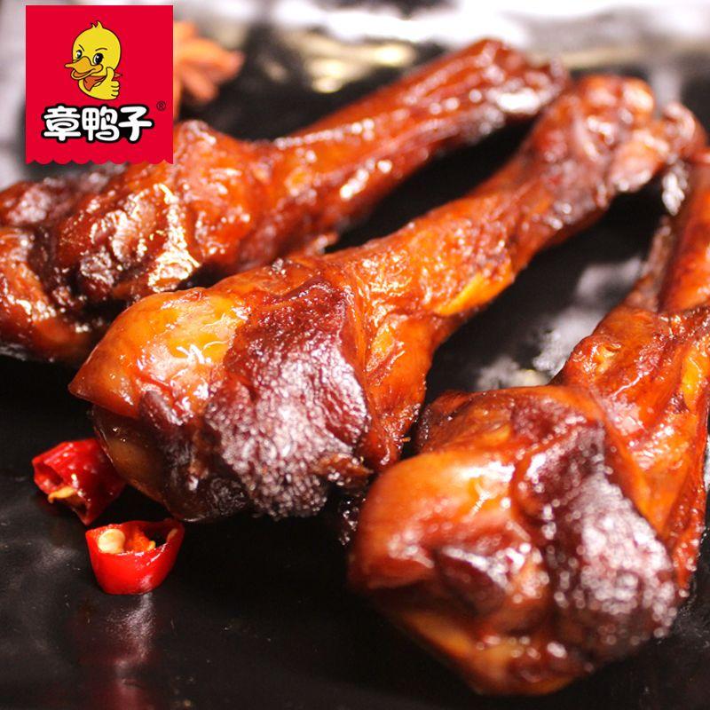 章鸭子湖南特产32g鸭小腿翅根卤味鸭腿开袋即食鸭腿香辣休闲零食