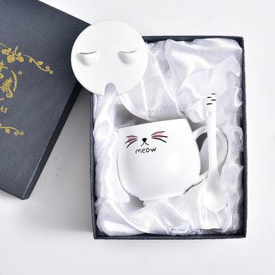 爆款创意可爱猫咪马克杯少女心卡通陶瓷杯子情侣水杯咖啡杯带盖勺