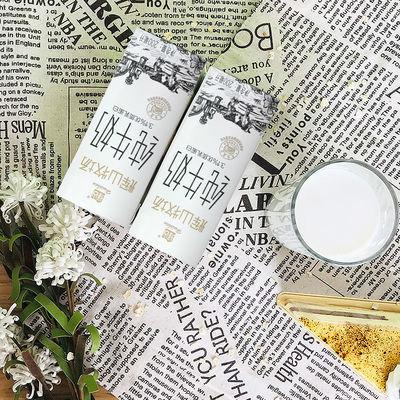 【牛奶礼盒】辉山牧场纯牛奶200ml*10盒 盒装早餐牛奶佳节送礼
