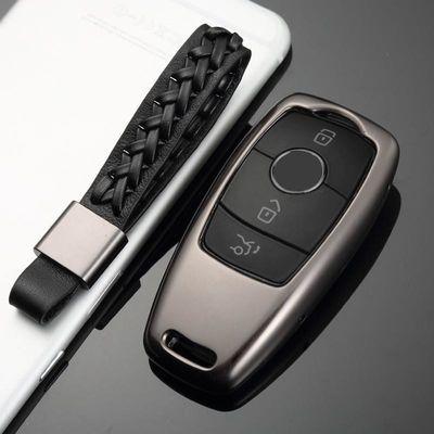 奔驰钥匙包E级铝合金属钥匙壳2019适用奔驰C18026GLC26E200l320l