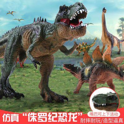 儿童恐龙玩具男孩仿真动物模型霸王龙棘背龙腕龙剑龙三角龙4-6岁