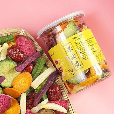 综合果蔬脆片蔬菜干果蔬混合装北海特产水果青菜干脱水即食蔬菜脆