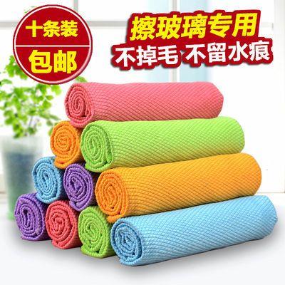 擦家具毛巾擦玻璃专用抹布吸水不掉毛擦玻璃布无水印鱼鳞布擦杯子