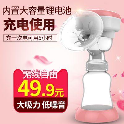 热销孕之宝电动吸奶器静音吸力大孕妇产后用品自动挤奶器按摩拔乳