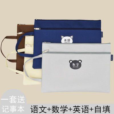 学生文件袋手提拉链袋防水双层科目袋书本试卷分类袋A4资料袋帆布
