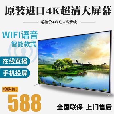 55寸防爆液晶电视机4K智能语音wifi平板32网络60/65/50家用特价42