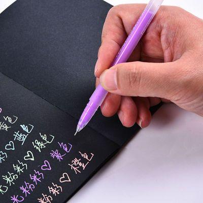 12色9色超大容量荧光中性笔套装diy彩色笔糖果色水粉笔高光粉彩笔