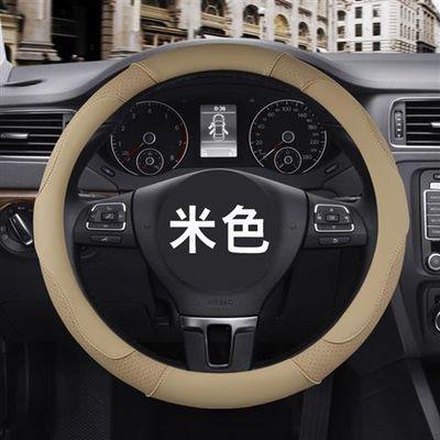 热销改装汽车把套奔腾X40 B90 B50 B70 X80 B30四季卡通可爱方向