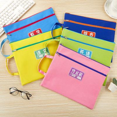 双层a4拉链文件袋透明档案袋产检病历本证件收纳袋帆布试卷资料袋