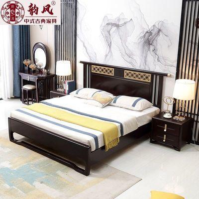 新中式实木床1.8米橡木床轻奢床婚床名宿酒店卧室床古典风艺术床