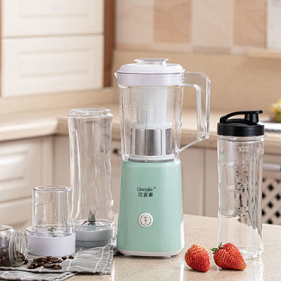 巧宜家迷你果汁机多功能榨汁机家用辅食搅拌豆浆研磨便携式料理机