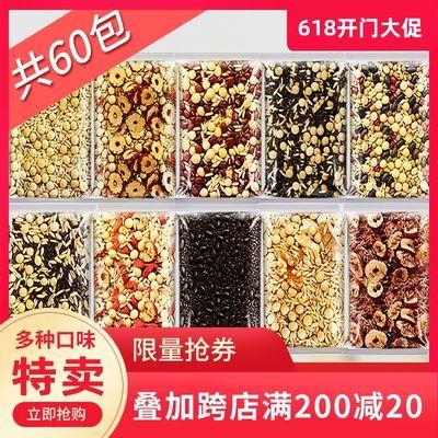 杂粮五谷豆浆原料袋装商用打豆浆的小包装熟五谷组合现磨豆子料包