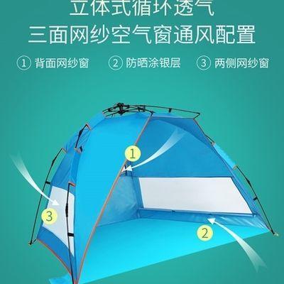 热销帐篷户外3-4人全自动液压单双人家庭加厚防雨野外露营旅行帐